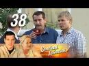 Семейный детектив. 38 серия. Няня (2011). Драма, детектив @ Русские сериалы