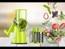 Мультислайсер для овощей и фруктов Kitchen Master ► kitchenslicer ◄ Заказать можно здесь