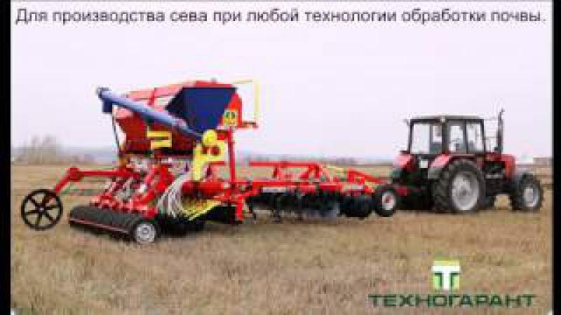 Комбинированный посевной комплекс AGRATOR - COMBI Техногарант -Уфа
