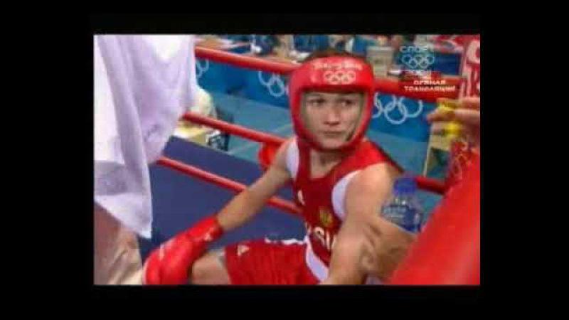 51кг Георгий Балакшин Рос Марат Сарсенбаев Каз Олимп игры 2008 г
