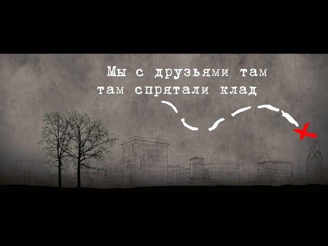 Екатерина Яшникова - Вернуться (lyric fan video)