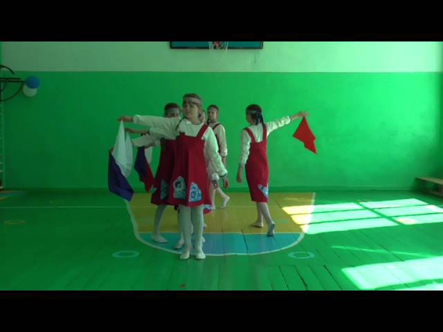 Танец Россия ты моя звезда! 4 класс МКОУ НОШ №25 с. Чугуевка