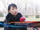 КТК В Таразе уволили полицейского