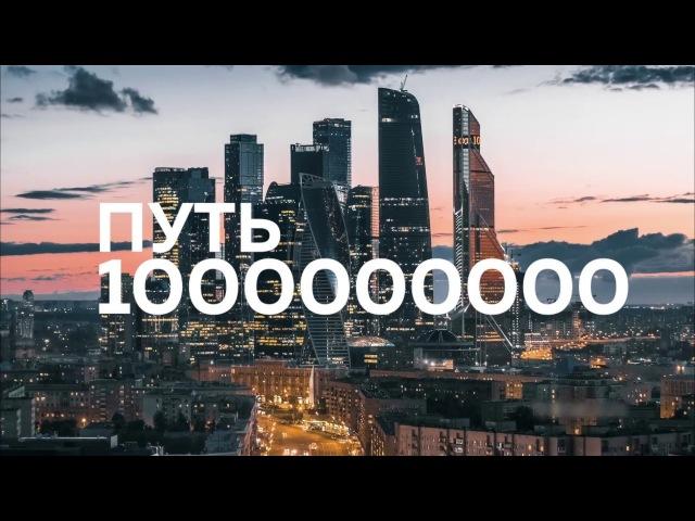 КАЗАХСТАН ИСПОЛЬЗУЕТ РОССИЙСКИЙ РЫНОК | МОСКВА НЕ ДЛЯ СЛАБОНЕРВНЫХ | 1000 ВОИНОВ