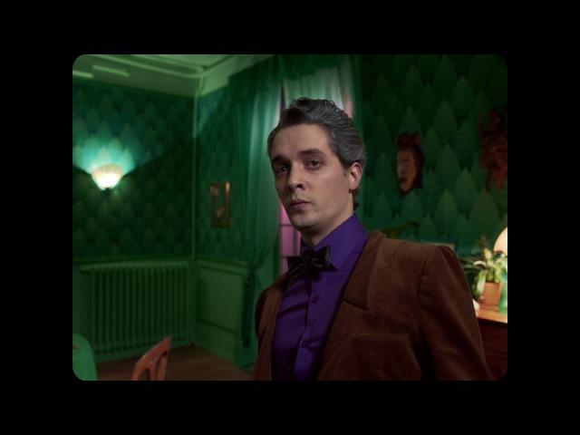 Delectable You / Belle à croquer (2017) - Trailer