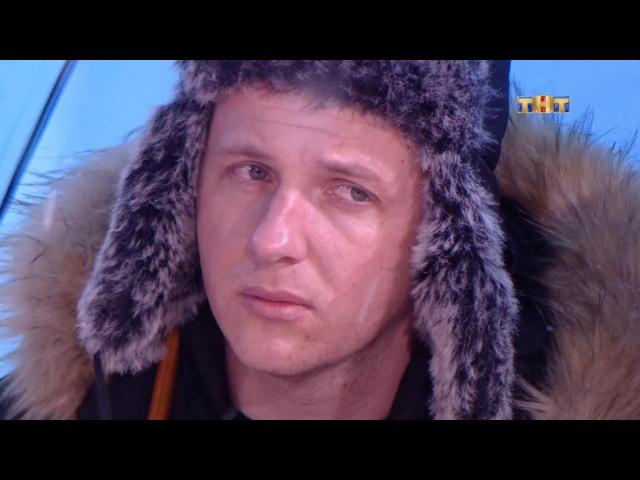 Программа Дом-2. Город любви 124 сезон 20 выпуск — смотреть онлайн видео, бесплатно!