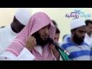 Салман аль-Утайби очень прекрасное чтение лучший голос