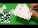Плата балансировки заряда аккумуляторов BMS 18650 модель hh P3 10 8 Посылка из китая