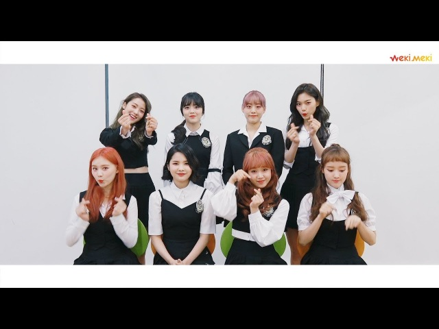 Weki Meki - 2nd Mini Album Greeting to Fan