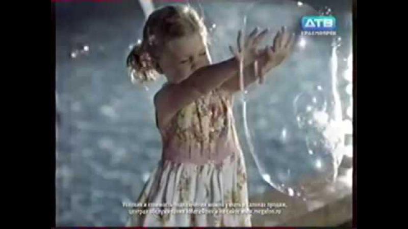 Анонсы и реклама (ДТВ, 28.11.2010)