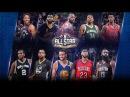 NBA All Star Game 2017 EAST vs WEST Данки 3 х очковые составы 19 02 2017