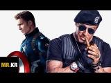 Captain America Civil War - (Expendables 3 Style)