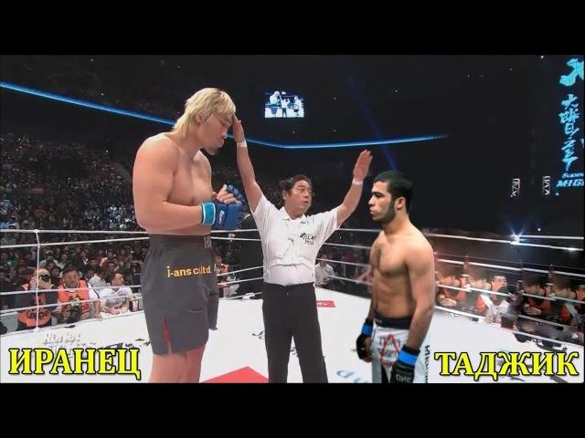 Таджик Муин Гафуров ....