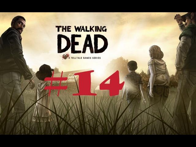 Walking Dead 14 seoson1 В поисках Клементины