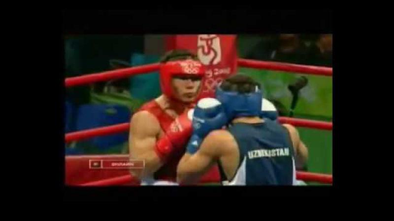 69 кг Бах Сарсекбаев Каз Дилшод Махмудов Узбек Олимп игры 2008 г