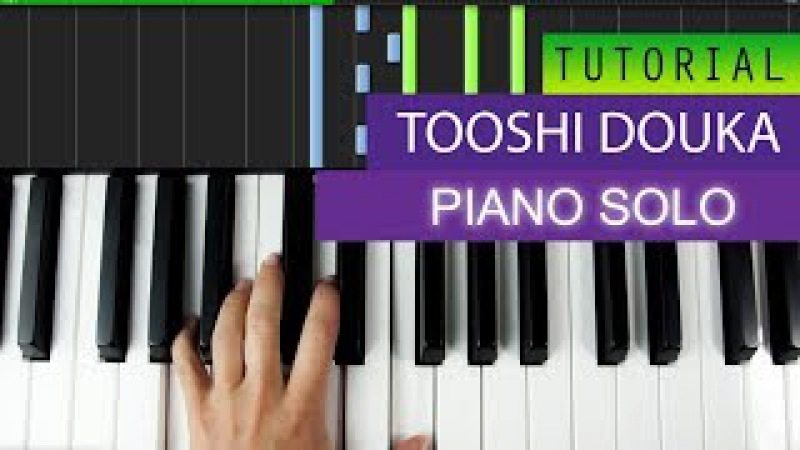 Kyoukai Senjou no Horizon Tooshi Douka Piano Tutorial