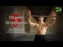 Dragon of Afghanistan:  Bruce Lee lookalike is like Eurasian Bruce Lee.  Lee Chinese and German born in America, emigrated to China.