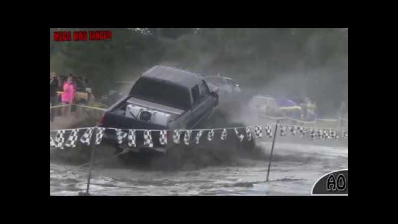 Безумные МОНСТР ТРАКИ в огромной грязевой луже