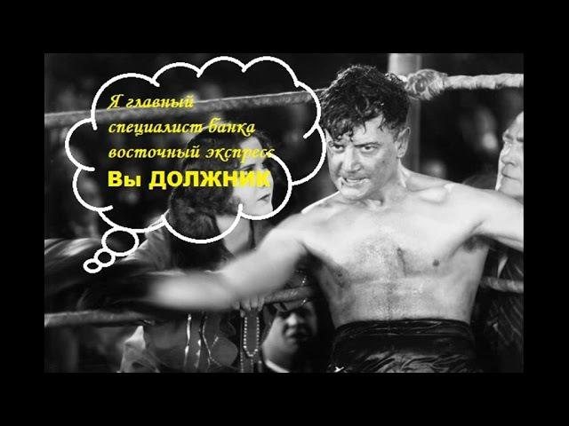 Секундант на ринге Георгий Каземирович