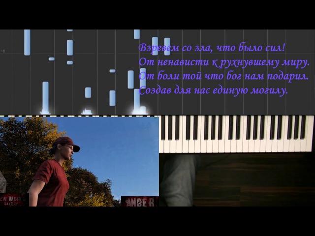 18 DayZ New World RP-Молитва, Remix
