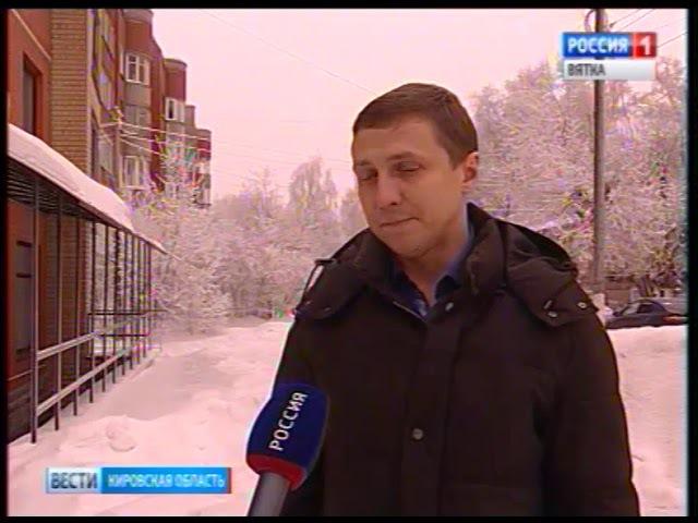Кировские общественники организовали акцию Опасный лед(ГТРК Вятка)
