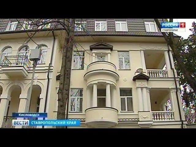 Где в Кисловодске Шахназаров снял эпизод дебютного фильма