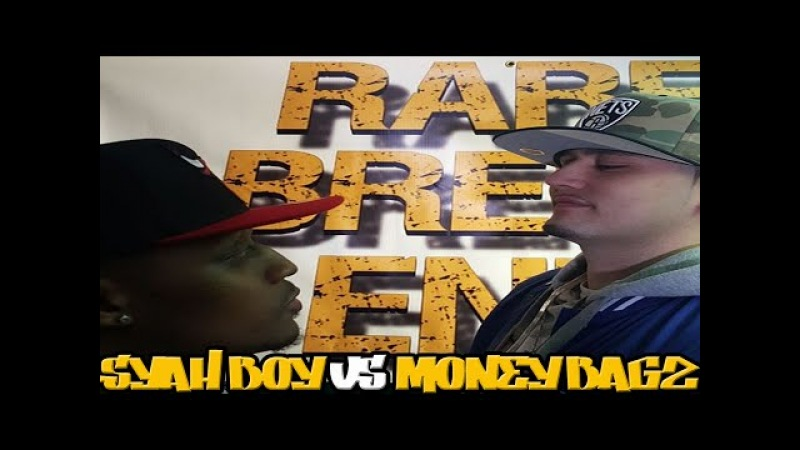 SYAH BOY VS MONEY BAGZ RAP BATTLE - RBE