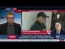 Перевозка оружия стала кульминацией карьеры Рубана Геращенко