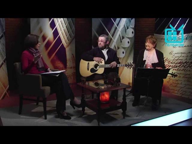 Михаил Семененко в гостях у Елены Гудковой
