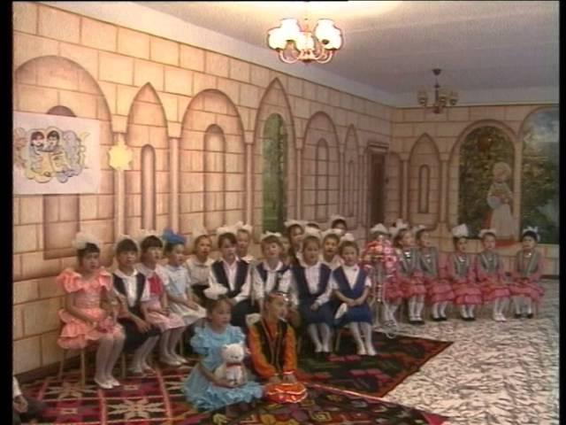 БРГИ-2 им.З.Валиди, г.Ишимбай Башкортостана. День рождения Акбузата.1994г.