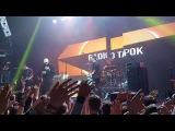 RADIO TAPOK - Feel Good Inc. (Gorillaz на русском) (Moscow 08.10.2017)