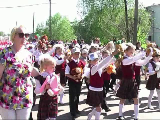 Новониколаевский 100 лет Школе №3