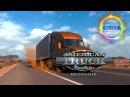 American Truck Simulator. Multiplayer. Первый раз на американских тягачах. 18