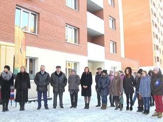 14 детей-сирот получили квартиры в