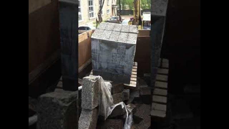 Velox Арболит - Погрузка Арболитовых блоков