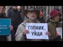 Мурло Гопник и Вор Путина послали 10 2017 в отставку и на пенсию Путин надоел