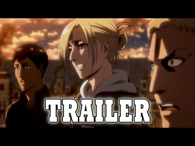 Trailer Shingeki no Kyojin OVA Lost Girls [ Wall Sina, goodbye ]