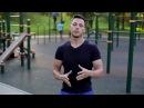 6 Отжимания на брусьях - Push Ups On The Bars. - серия видеоуроков