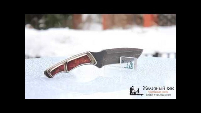 Knife-vorsma.store Презентация ножа Анаконда М1 Мозаичный Дамаск