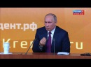 Новости на Россия 24 Владимир Путин рассказал об информационном сотрудничестве в рамках ЕврАзЭС