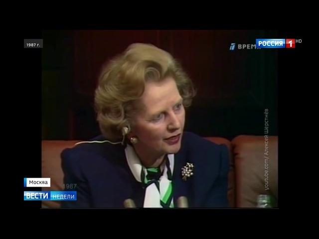 Вести недели. Эфир от 11.03.2018. Россия создала новое оружие для принуждения США к миру