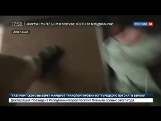 В США во время со съемок реалити-шоу застрелили звукооператора - Россия 24