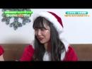 171224 NMB48 no Home Party!! Santa Cos de Merry Chri Yanen 2-jikan SP. Часть 2.