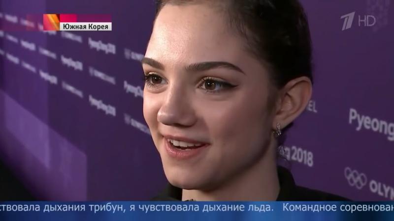 Channel News item 2018 Winter Olympics Interviews 11 02 2018