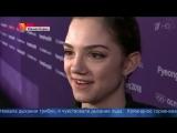 Channel www.1tv.ru   News item   2018 Winter Olympics   Interviews   11/02/2018