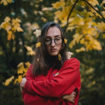Екатерина Кумко