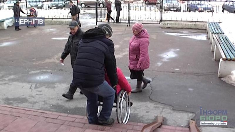 У Чернігові люди на інвалідних візках не можуть потрапити у більшість установ міста