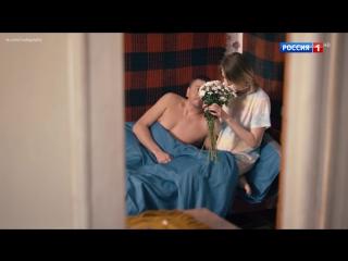 Валерия Федорович в сериале Бумеранг (2017, Кира Ангелина) - 7 серия (1080i)