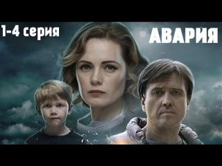 Русские порно тайга
