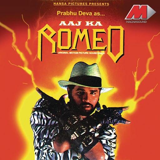 Deva альбом Aaj Ka Romeo